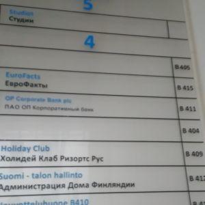 Informationsskylt på Finlandshuset i S:t Petersburg. I dagens läge gapar omkring 40 procent av lokalerna i huset tomma.
