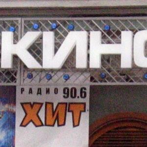Venäläinen elokuvateatteri