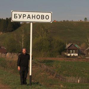 Buranovon kylän kyltti.