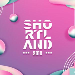 Shortland-lyhytvideogaalan logo