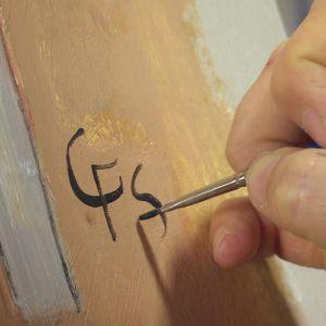 Signering av tavla med initialerna C F S.