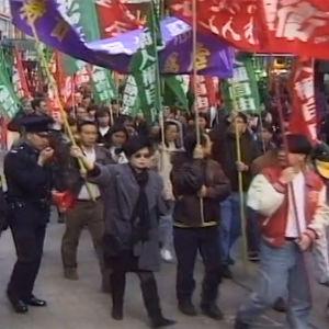 Mielenosoittajia Hongkongissa vuonna 1997.
