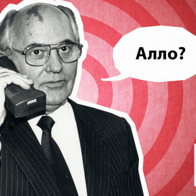 Mihail Gorbatshov puhuu Mobira Cityman -kännykällä.