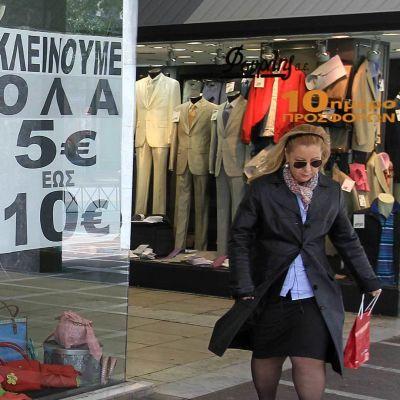 loppuunmyynti kreikassa