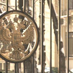 Rosatomin pääkonttorin portti Moskovassa.