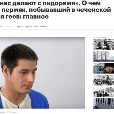 Kuvakaappaus Zona.media -sivustolta jutusta, joka käsittelee Maksim Lapunovin tapausta.