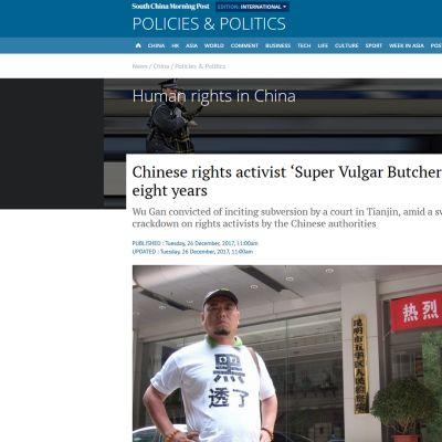 Kuvakaappaus South China Morning Post -lehden nettisivuilta uutisesta, joka käsittelee ihmisoikeusaktivisti Wu Ganin tuomiota.