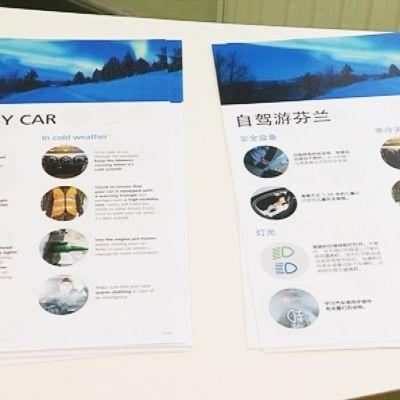 Lapin autovuokraamoista löytyy seikkaperäiset ohjeet auton käyttöön myös kiinan kielellä.