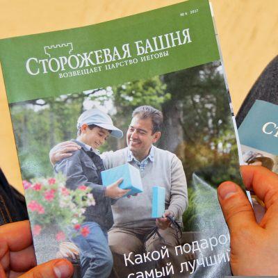 Jehovan todistajien Vartiotorni lehti