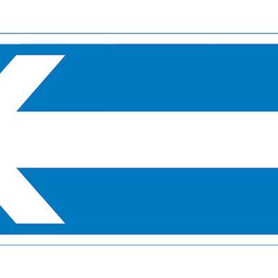 Yksisuuntaisen tien merkki.