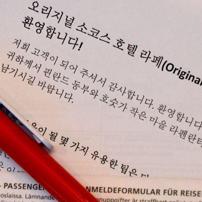 Korealaisille matkailijoille ohjeistus.