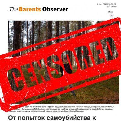 Kuvakaappaus Barents Observerin sivuilta.
