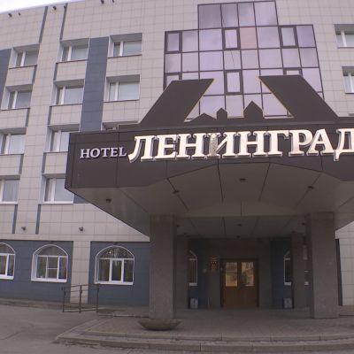 Hotelli Leningradin julkisivu
