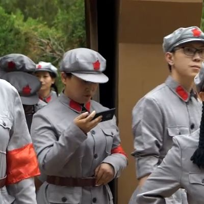 Tervetuloa Kiinan kommunismin kulta-aikaan!