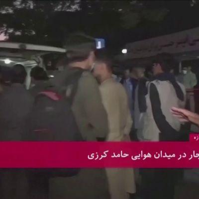 Kabulin räjähdyksessä loukkaantuneita