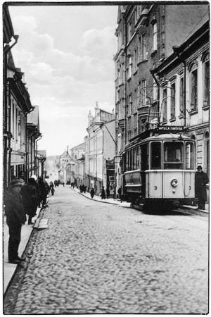 Katariinankatu Viipurissa noin 1912-1919.