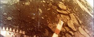 Venuksen pintaa Venera 13:n kuvaamana.