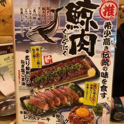 Valkött på japansk meny.