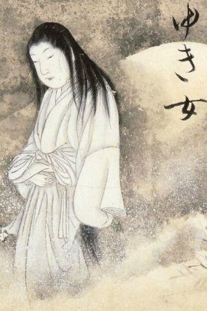 Gammal målning av den japanska mytiska figuren Yuki-Onna.