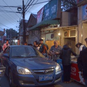 Katunäkymä Kiinasta dokumentissa Mittapuuna ihminen
