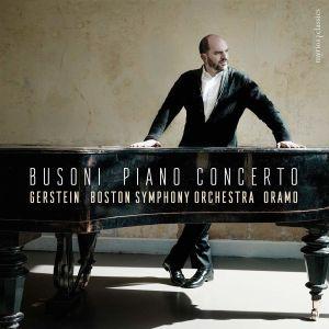 Tulevaisuuden pianokonsertto