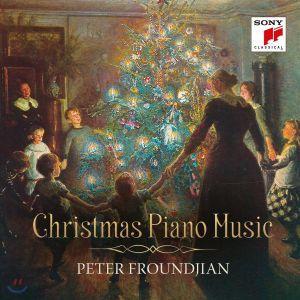 Peter Froundjian / Christmas Piano Music