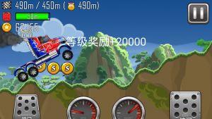 Toni Fingerroosin Hill Climb Racing pelin Kiinaa varten tehty editio näyttää tältä.