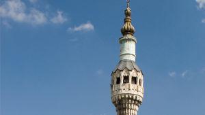 En minaret
