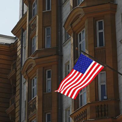 USA:s flagga i Moskva.
