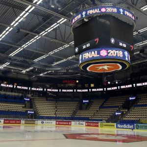 Växjös prisade arena stod klar år 2011, ett år före laget avancerade till SHL.