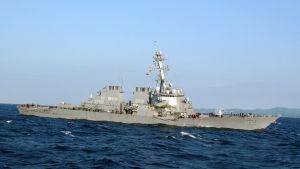 USS Fitzgerald.