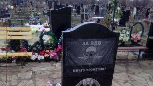 Gravar i Donetsk.