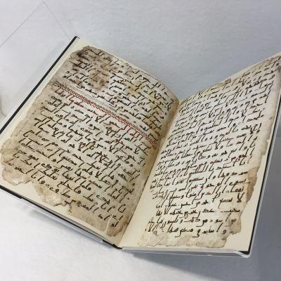 Koran från Islams början hittad på Birminghams universitet
