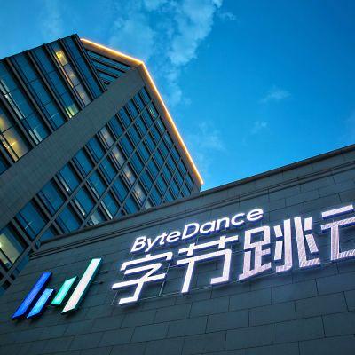 Bytedance-yhtiön pääkonttori Kiinan Pekingissä.