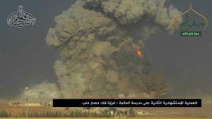 Jabhat Al-Nusra som numera kallar sig Fatah Al-Sham har gett ut en bild av en självmordsattack under striden om en militärakademi i sdöra Aleppo under veckoslutet