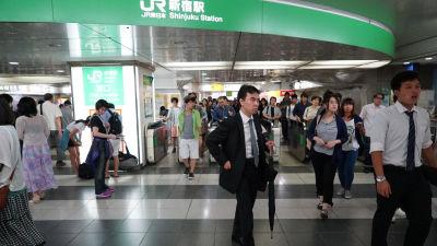 utländsk dejting i Japan