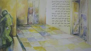 En palestinsk barnbok, som handlar om hur israeliska soldater bryter sig in i en liten flickas hem dagen före hon ska börja skolan.