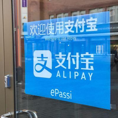 Alipay, Alibaban rahoituspalvelu, Rovaniemi