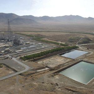 Kärnenergianläggning i Arak i Irak.