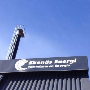 Ekenäs Energis fjärrvärmeverk i Tallmo i Karis.