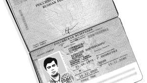 Kuvituskuva Alexey Sukmanovin passista