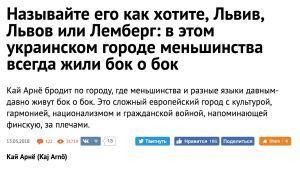 Screenshot av översättning av artikel till Ryska