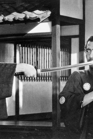 Yuzo Kayama ja Toshiro Mifune elokuvassa Samuraimiekka