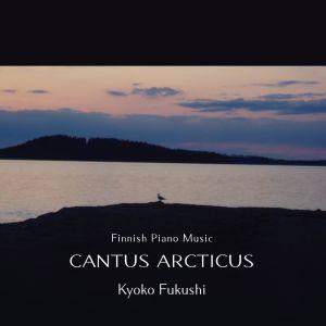 Kyoko Fukushin levyn kansikuva
