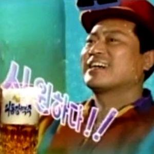Pohjois-Korea mainostaa olutta