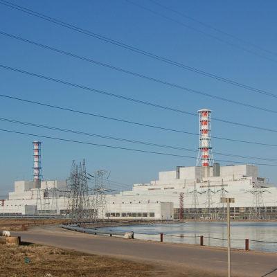 Ryskt kärnkraftverk.