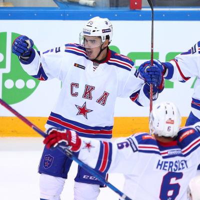 SKA Sankt Petersburg spelar ishockey.