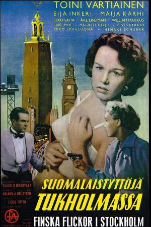 Juliste elokuvasta Suomalaistyttöjä Tukholmassa
