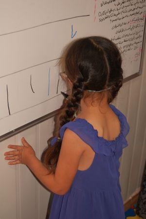 I barngruppen i Azraq lär sig barnen skriva och räkna