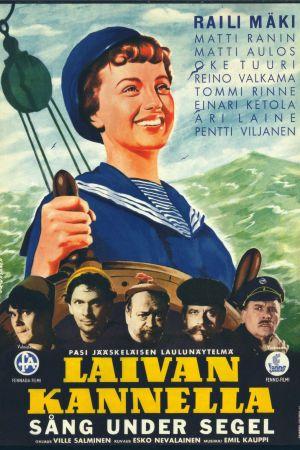 """Kotimainen elokuva """"Laivan kannella"""", elokuvan juliste."""